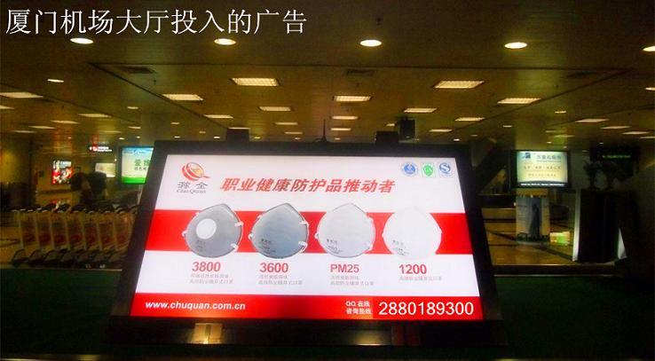 机场广告1.jpg